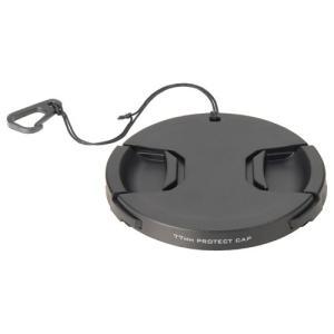 ハクバ レンズプロテクトキャップ 77mm ブラック KA-LCP77 4977187320466