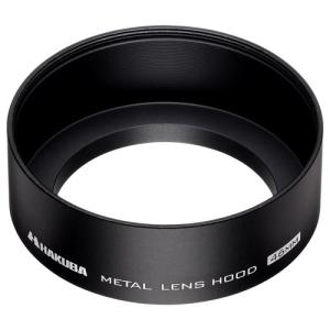 ハクバ メタルレンズフード 46mm ブラック KMH-46 4977187322729