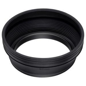ハクバ シリコンレンズフード 67mm ブラック KA-SLH67 4977187323009