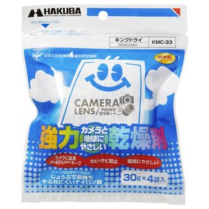 ハクバ 強力乾燥剤 キングドライ KMC-33 4977187330137 HAKUBA