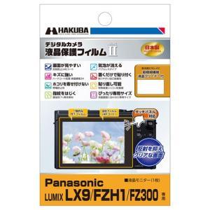【商品仕様】 液晶モニター用:1枚 液晶クリーニングペーパー:1枚 フィルムサイズ:74.2×50....