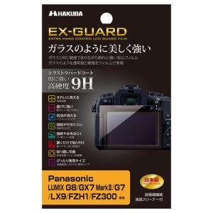 【商品仕様】 液晶モニター用フィルム:1枚 超極細繊維液晶クリーナー:1枚 フィルムサイズ:W74....