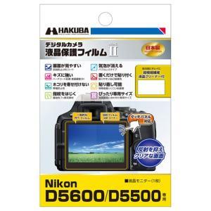【商品仕様】 液晶モニター用:1枚 液晶クリーニングペーパー:1枚 フィルムサイズ:75.6×58....