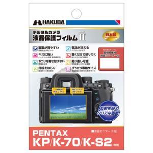 ハクバ PENTAX KP / K-70 / K-S2 専用 液晶保護フィルム MarkII DGF...