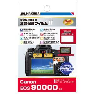 ハクバ HAKUBA Canon EOS 9000D 専用 液晶保護フィルム MarkII  DGF2-CAE9000D 4977187339901 hakuba