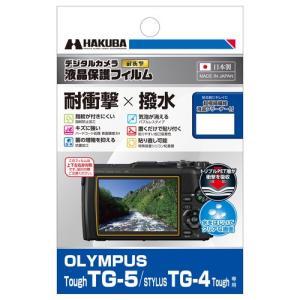 ハクバ OLYMPUS Tough TG-5 / STYLUS TG-4 Tough 専用 液晶保護フィルム 耐衝撃タイプ  DGFS-OTG5 4977187345094 hakuba