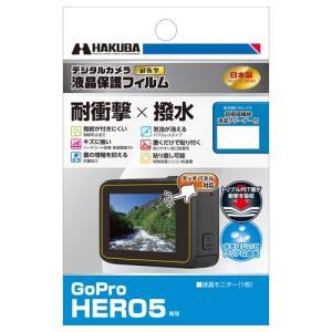 ハクバ GoPro HERO5 専用 液晶保護フィルム 耐衝撃タイプ  DGFS-GHERO5 4977187345148 hakuba