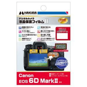 ハクバ Canon EOS 6D MarkII 専用 液晶保護フィルム MarkII  DGF2-CAE6DMK2 4977187345155 hakuba