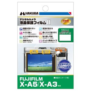 最高水準の表面硬度と貼りやすさを誇るバブルレスタイプの液晶保護フィルム。ブルーレイヤー反射防止(AR...