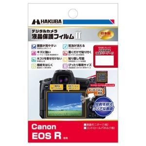 【アウトレット 訳あり特価】ハクバ Canon EOS R 専用 液晶保護フィルム MarkII  ...