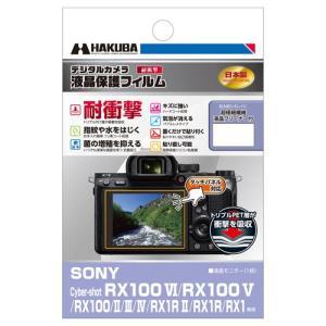 ハクバ SONY Cyber-shot RX100VI / V / IV / III / II / ...