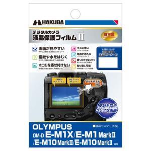 ハクバ OLYMPUS OM-D E-M1X / E-M1 MarkII / E-M10 MarkI...