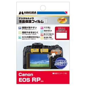【アウトレット 訳あり特価】ハクバ Canon EOS RP 専用 液晶保護フィルム MarkII ...