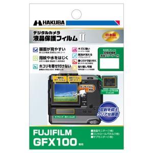 ハクバ FUJIFILM GFX100 専用 液晶保護フィルム MarkII  DGF2-FGFX1...