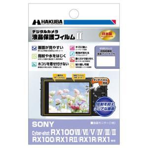 ハクバ SONY Cyber-shot RX100VII / VI / V / IV / III /...