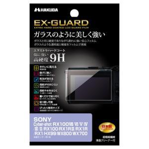 ハクバ SONY Cyber-shot RX100VII / VI / V / RX1RII / R...