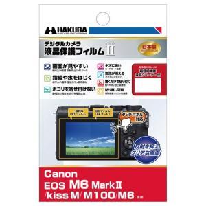 ハクバ Canon EOS M6 MarkII / Kiss M / M100 / M6 専用 液晶...