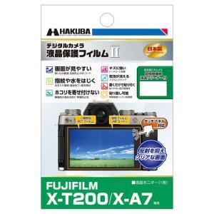 ハクバ FUJIFILM X-T200 / X-A7 専用 液晶保護フィルム MarkII DGF2...