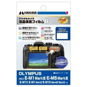 ハクバ OLYMPUS OM-D E-M1 MarkIII / E-M5 MarkIII / E-M...
