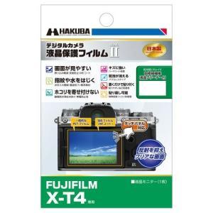 ハクバ FUJIFILM X-T4 専用 液晶保護フィルム MarkII DGF2-FXT4 497...