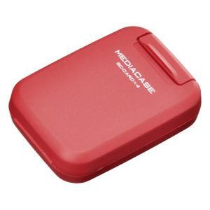 ハクバ メディアを安心 保護「ポータブルメディアケース S」 SD/MicroSDカード用 ダークレッド DMC-20SSDRD 4977187371284 HAKUBA|hakuba