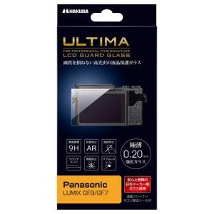 【アウトレット 訳あり特価】ハクバ Panasonic LUMIX GF9 / GF7 専用 ULT...