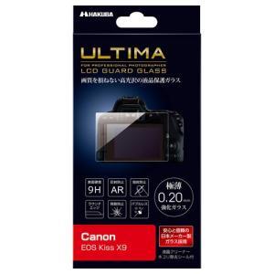 【アウトレット 訳あり特価】ハクバ Canon EOS Kiss X9 専用 ULTIMA 液晶保護...