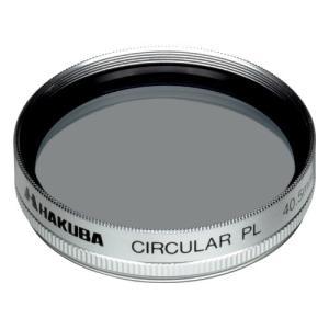 ハクバ PENTAX Q 専用 サーキュラーPL フィルター径:40.5mm CF-CPL405SQ...