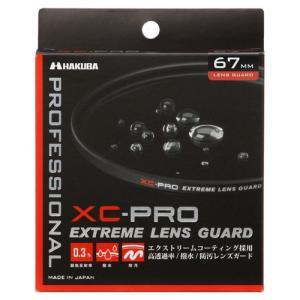 ハクバ XC-PROエクストリームレンズガード フィルター径:67mm hakuba
