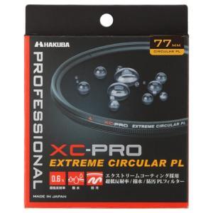 ハクバ XC-PRO エクストリーム サーキュラーPLフィルター 77mm CF-XCPRCPL77 4977187440935 hakuba