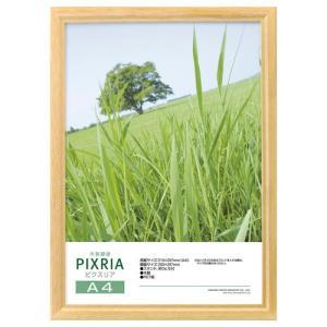 ハクバ HAKUBA フォトフレーム 木製 ピクスリア 写真サイズ:A4 ナチュラル FWPX-NTA4 4977187509526|hakuba