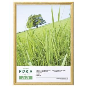 ハクバ HAKUBA フォトフレーム 木製 ピクスリア 写真サイズ:A3 ナチュラル FWPX-NTA3 4977187509533 hakuba