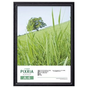 ハクバ HAKUBA フォトフレーム 木製 ピクスリア 写真サイズ:A4 ブラック FWPX-BKA4 4977187509571|hakuba