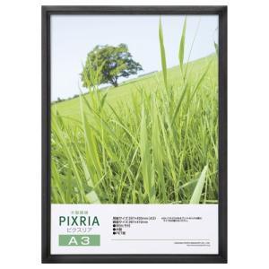 ハクバ HAKUBA フォトフレーム 木製 ピクスリア 写真サイズ:A3 ブラック FWPX-BKA3 4977187509588 hakuba