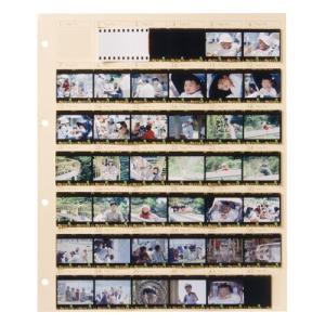 ハクバ フォトアルバム クリアネガフォトアルバム スペアシート 35mm 4977187511024 HAKUBA
