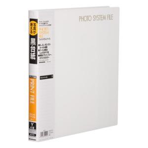 ハクバ フォトアルバム SF-1 プリントファイル 写真サイズ:4切 ブラック台紙 ホワイト 4977187519105 HAKUBA|hakuba