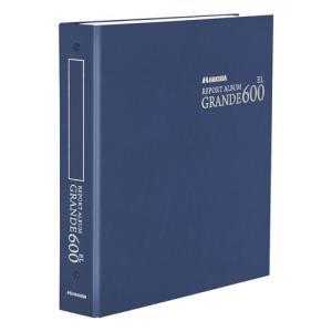 フォトアルバム レポートアルバム GRANDE EL600(グランデEL600) ネイビー ハクバ hakuba