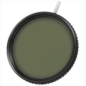 HAIDA(ハイダ)ナノプロ バリアブル ND フィルター 77mm  HD4221-77 6900...