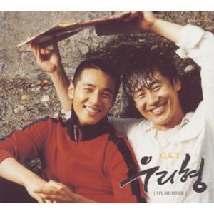 CD)「マイ・ブラザー」オリジナル・サウンドトラック (VICP-63048) hakucho