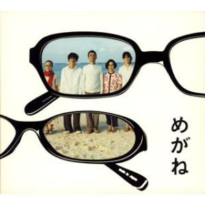 CD)「めがね」オリジナル・サウンドトラック/金子隆博 (VPCD-81572) hakucho