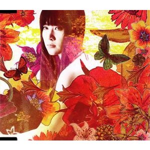 CD)SONOROUS,葉月絵理乃/「ARIA The OVA〜ARIETTA〜」オープニングテーマ〜七色の空 (VTCL-35001)|hakucho