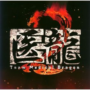CD)「医龍 Team Medical Dragon 2」オリジナル・サウンドトラック/澤野弘之 (UPCI-1074) hakucho