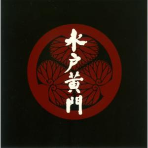 CD)「水戸黄門」サウンドトラック (POCE-3246) hakucho