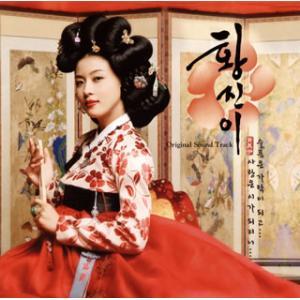 CD)「ファン・ジニ」オリジナル・サウンドトラック(DVD付) (PCCA-2644) hakucho