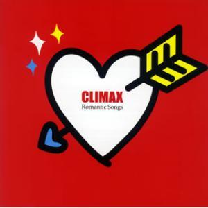 CD)クライマックス ロマンティック・ソングス (MHCL-1361)|hakucho