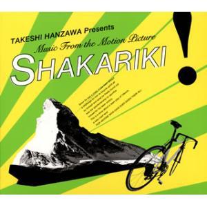 CD)TAKESHI HANZAWA Presents Music From the Motion Pictu (POCS-22001) hakucho
