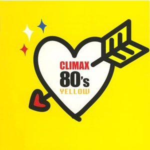 CD)クライマックス 80's YELLOW (MHCL-1465)|hakucho