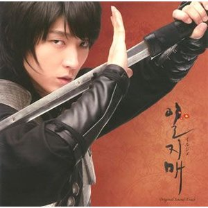 CD)「イルジメ」オリジナル・サウンドトラック (PCCA-2826) hakucho