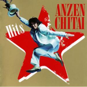 CD)安全地帯/Hits (UICZ-4230) hakucho