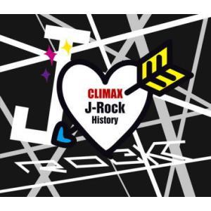 CD)クライマックス〜J-ロック・ヒストリー (MHCL-1837)